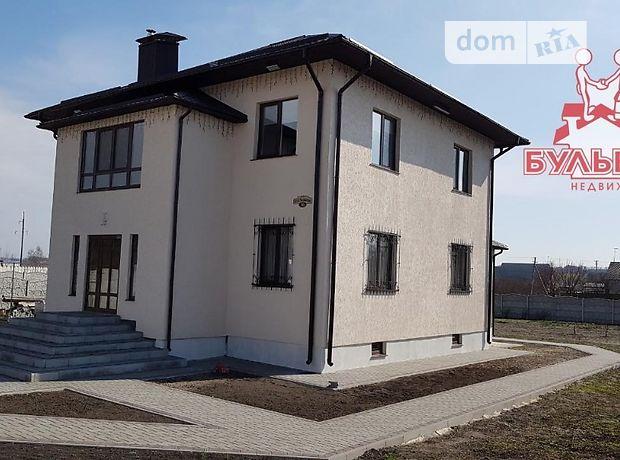 двухэтажный дом с садом, 229 кв. м, монолит. Продажа в Черкасских Тишках (Харьковская обл.) фото 1