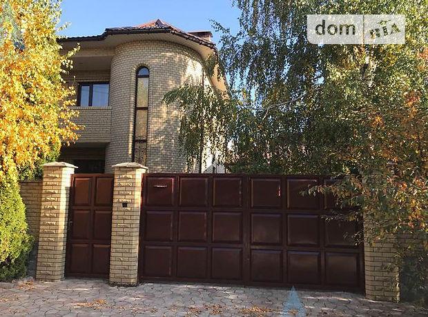 двухэтажный дом с садом, 152 кв. м, кирпич. Продажа в Харькове район Флоринка фото 1