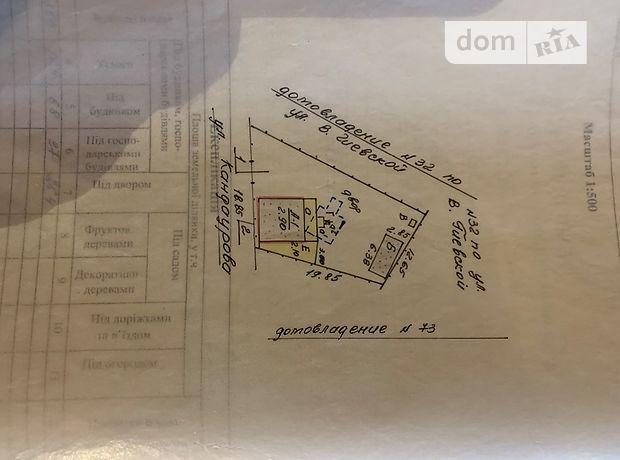 одноэтажный дом, 53 кв. м, кирпич. Продажа в Харькове район Холодная Гора фото 1