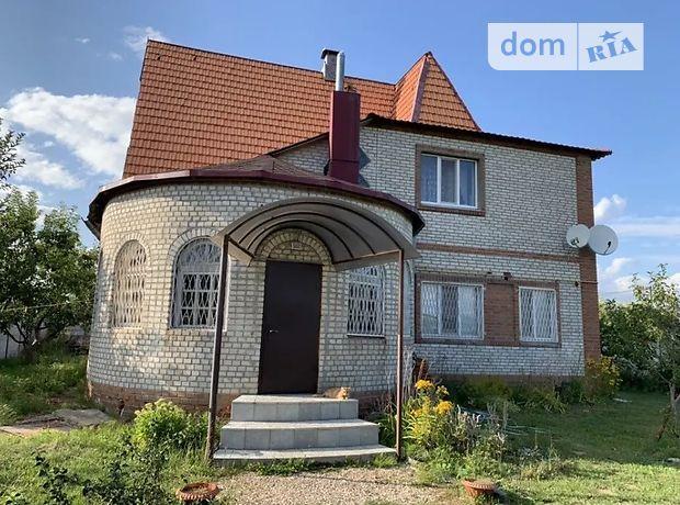 двухэтажный дом с камином, 217 кв. м, кирпич. Продажа в Хорошево (Харьковская обл.) фото 1