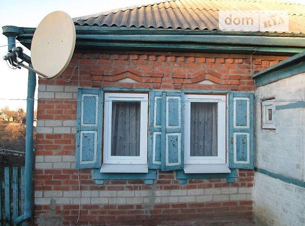 одноэтажный дом, 80 кв. м, дерево и кирпич. Продажа в Хорошево (Харьковская обл.) фото 1