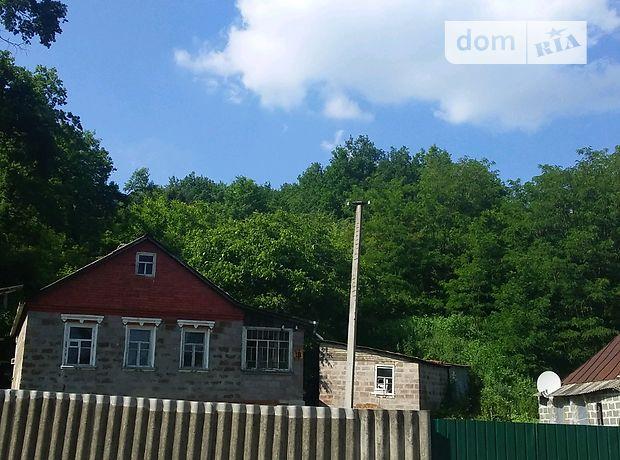 одноэтажный дом, 54 кв. м, шлакобетон. Продажа в Хорошево (Харьковская обл.) фото 1