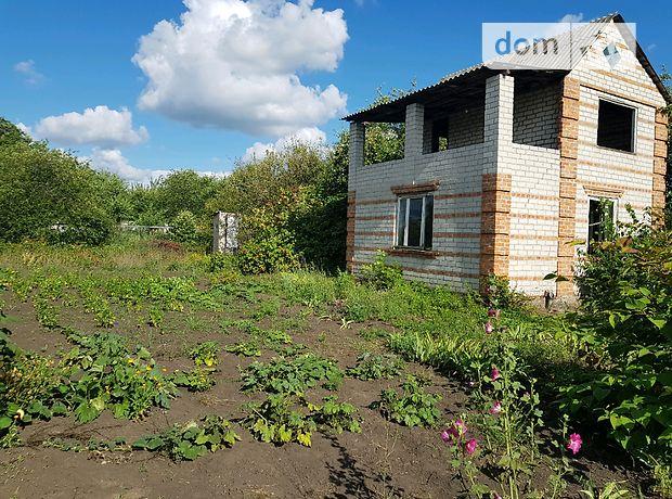 двухэтажный дом с садом, 50 кв. м, кирпич. Продажа в Хролях (Харьковская обл.) фото 1