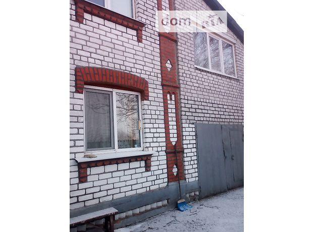 Продажа дома, 255м², Харьков, р‑н.Индустриальный, ст.м.Пролетарская, Пулавская