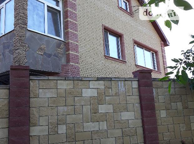 двухэтажный дом с верандой, 210 кв. м, кирпич. Продажа в Харькове район Индустриальный фото 1