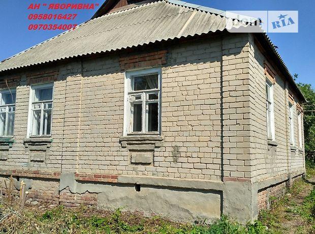 одноэтажный дом без мебели, 73 кв. м, кирпич. Продажа в Харькове район Журавлевка фото 1