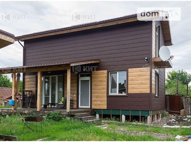 двухэтажный дом, 110 кв. м, кирпич. Продажа в Харькове район Журавлевка фото 1