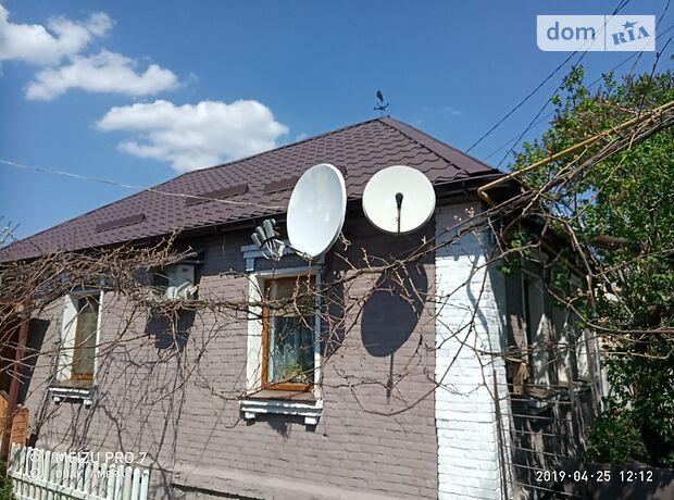 одноэтажный дом с садом, 80 кв. м, кирпич. Продажа в Харькове район Киевский фото 1