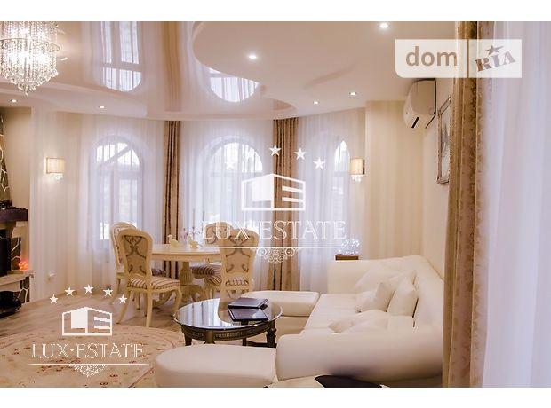 Продажа дома, 290м², Харьков, р‑н.Коминтерновский, Киргизская улица