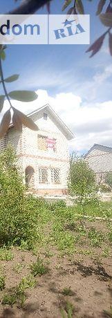 двухэтажный дом с камином, 100 кв. м, кирпич. Продажа в Лизогубовке (Харьковская обл.) фото 1