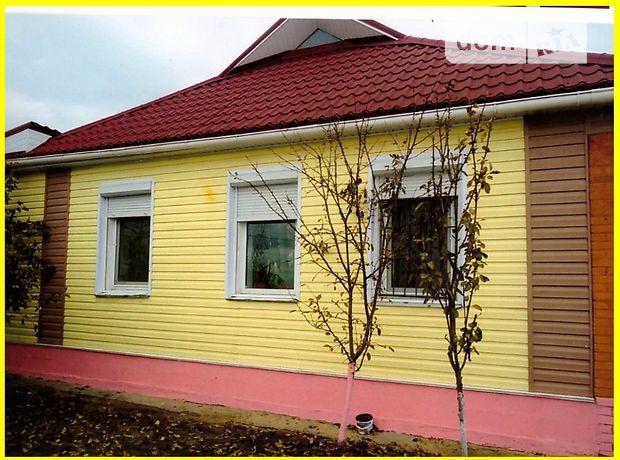 Продажа дома, 120м², Харьков, c.Лизогубовка