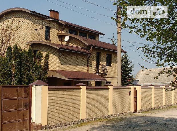 Дом Харьков,р‑н. Продажа фото 1