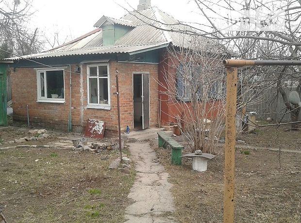 одноэтажный дом с подвалом, 38 кв. м, кирпич. Продажа в Харькове район Лысая Гора фото 1