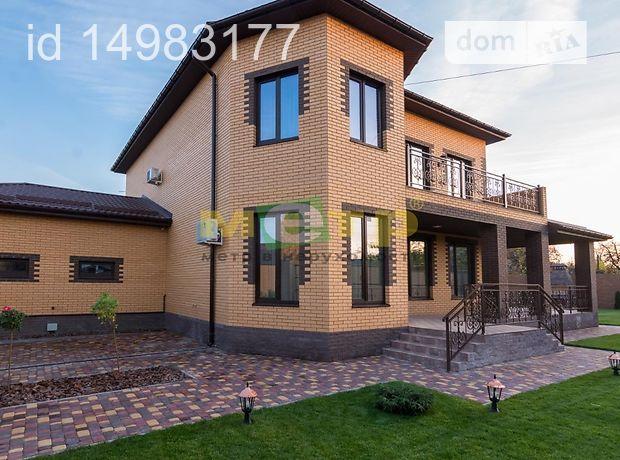 двухэтажный дом с балконом, 300 кв. м, газобетон. Продажа в Харькове район Лысая Гора фото 1