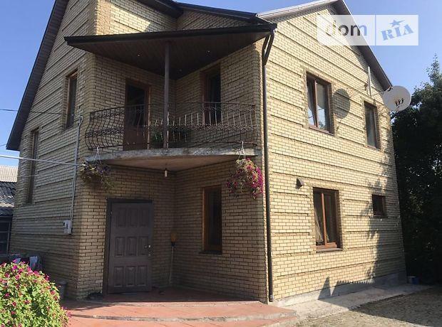 двухэтажный дом с балконом, 160 кв. м, кирпич. Продажа в Харькове район Лысая Гора фото 1