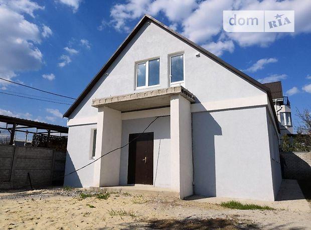 двухэтажный дом, 120 кв. м, газобетон. Продажа в Харькове район Лысая Гора фото 1