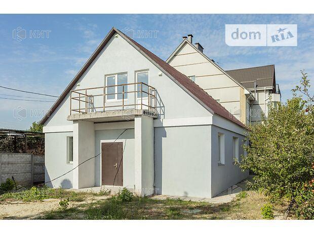 двухэтажный дом, 118 кв. м, кирпич. Продажа в Харькове район Лысая Гора фото 1