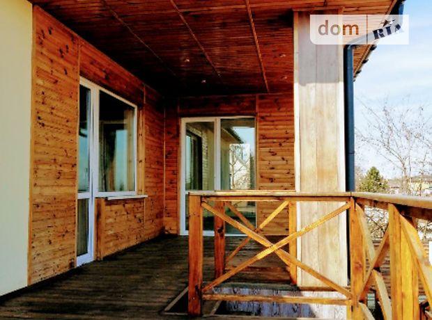 одноэтажный дом с террасой, 120 кв. м, газобетон. Продажа в Харькове район Лысая Гора фото 1