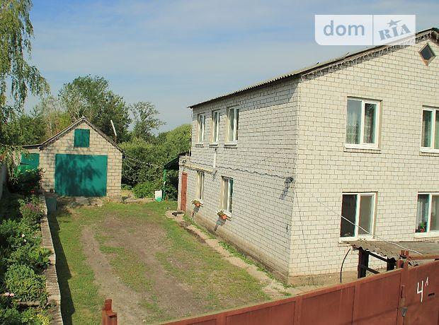 Продажа дома, 180м², Харьков, c.Мерефа, ст.м.Холодная гора