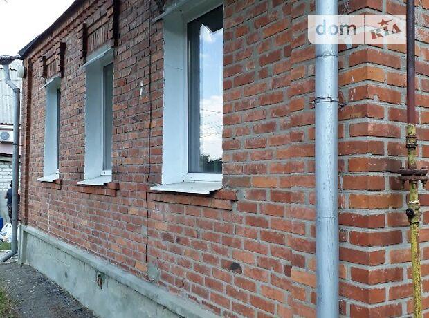 одноэтажный дом с садом, 85 кв. м, кирпич. Продажа в Харькове район Новая Бавария фото 1
