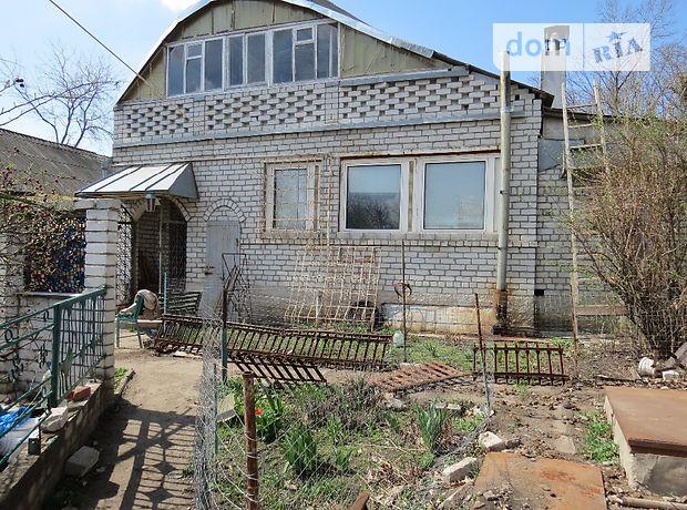 двухэтажный дом с садом, 320 кв. м, кирпич. Продажа в Харькове район Новые Дома фото 1