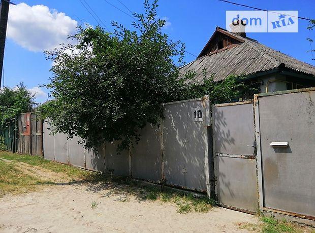 одноэтажный дом с садом, 64 кв. м, монолит. Продажа в Песочине (Харьковская обл.) фото 1