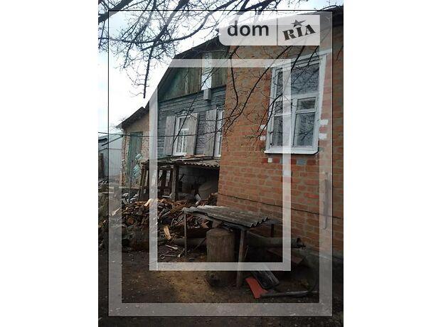 одноэтажный дом, 42 кв. м, кирпич. Продажа в Пивденном (Харьковская обл.) фото 1