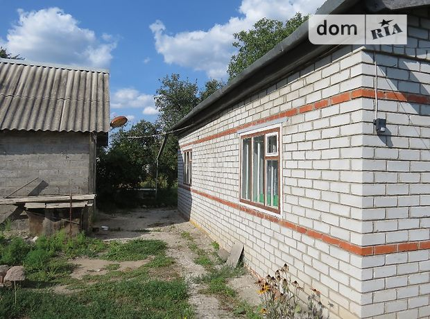 одноэтажный дом с садом, 55 кв. м, кирпич. Продажа в Покотиловке (Харьковская обл.) фото 1