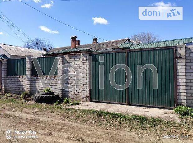 одноэтажный дом, 50 кв. м, кирпич. Продажа в Покотиловке (Харьковская обл.) фото 1