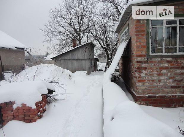 Продажа дома, 55м², Харьков, c.Покотиловка