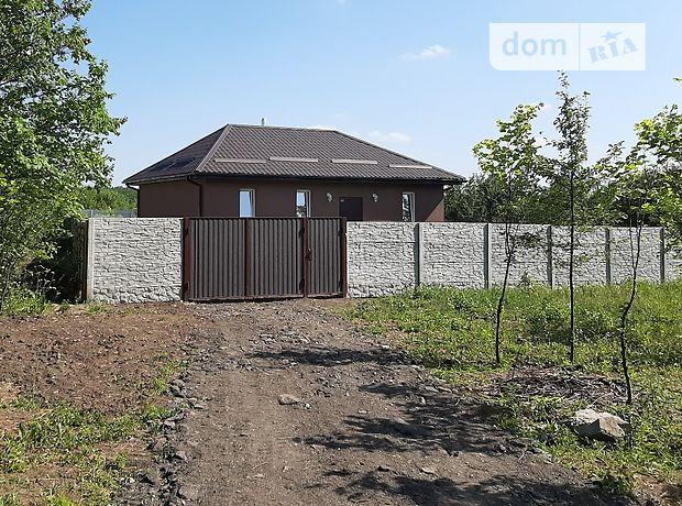 одноэтажный дом с садом, 72 кв. м, газобетон. Продажа в Родичах (Харьковская обл.) фото 1