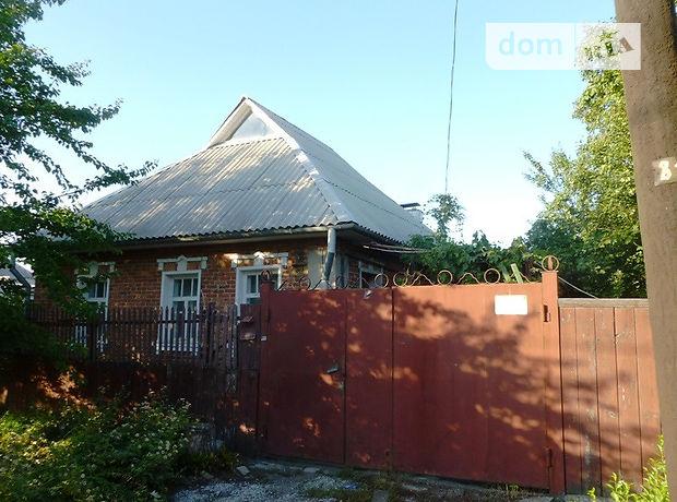 Продажа дома, 60м², Харьков, р‑н.Роганский, ст.м.Пролетарская, Роганская улица