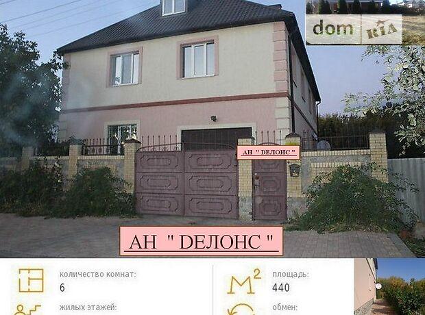 трехэтажный дом с камином, 440 кв. м, кирпич. Продажа в Харькове район Салтовка фото 1
