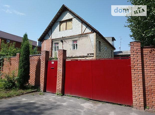 Продаж будинку, 200м², Харків, р‑н.Шатилівка, ст.м.Ботанічний сад, Липова вулиця