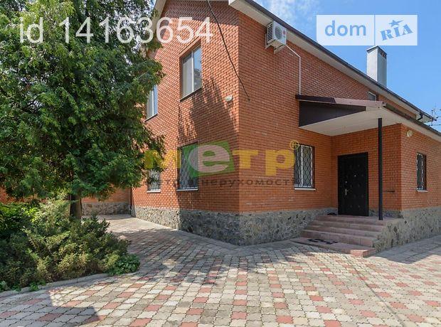 двухэтажный дом с камином, 304 кв. м, кирпич. Продажа в Харькове район Шевченковский фото 1
