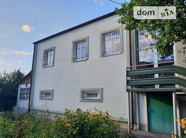 двухэтажный дом, 217 кв. м, кирпич. Продажа в Циркунах (Харьковская обл.) фото 1