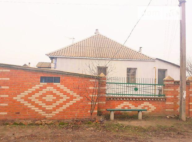 одноэтажный дом, 67 кв. м, кирпич. Продажа в Циркунах (Харьковская обл.) фото 1