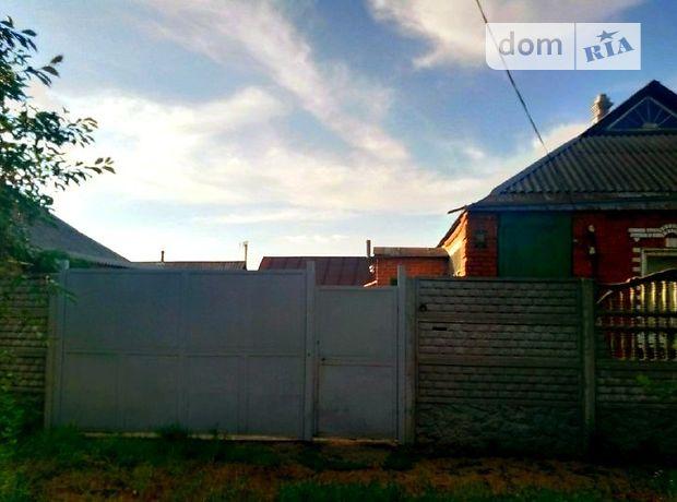 одноэтажный дом, 86 кв. м, кирпич. Продажа в Циркунах (Харьковская обл.) фото 1