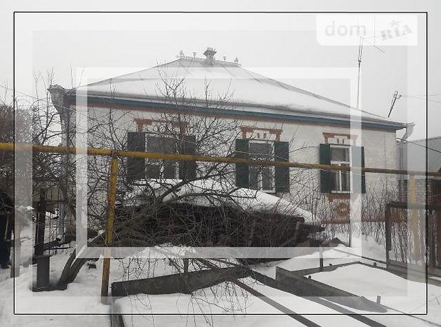 одноэтажный дом, 100 кв. м, кирпич. Продажа в Васищево (Харьковская обл.) фото 1