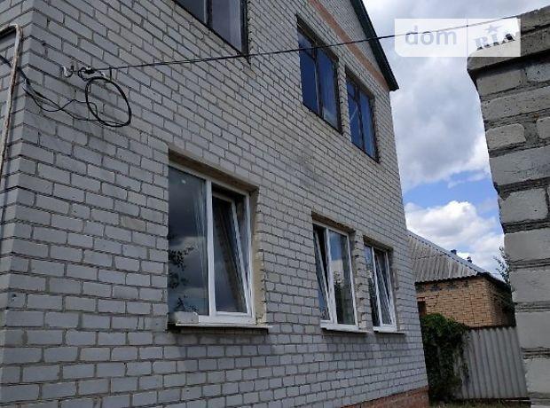 двухэтажный дом с гаражом, 180 кв. м, кирпич. Продажа в Высоком (Харьковская обл.) фото 1