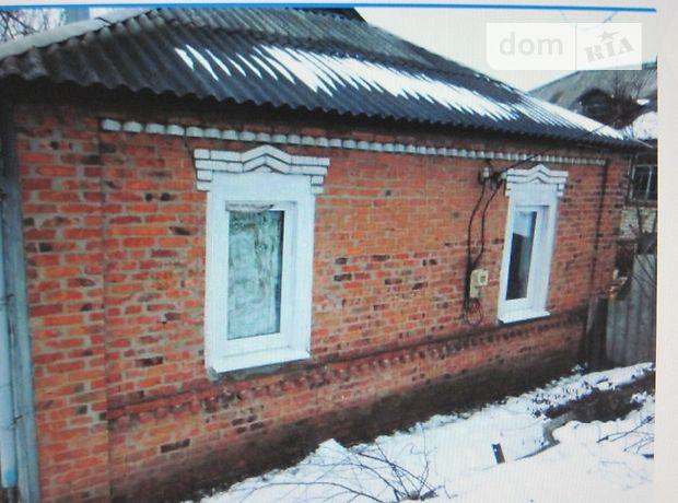 одноэтажный дом с садом, 62 кв. м, дерево и кирпич. Продажа в Высоком (Харьковская обл.) фото 1
