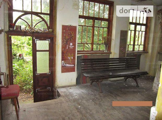 Продажа дома, 45м², Харьков, c.Высокий