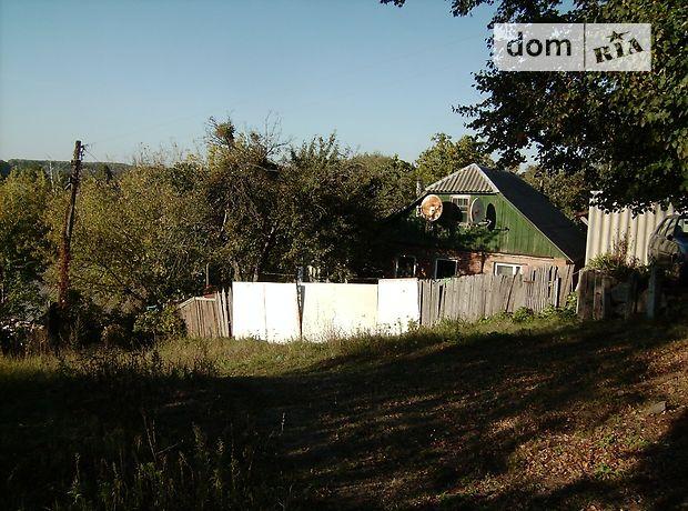 одноэтажный дом с садом, 66.2 кв. м, кирпич. Продажа в Высоком (Харьковская обл.) фото 1