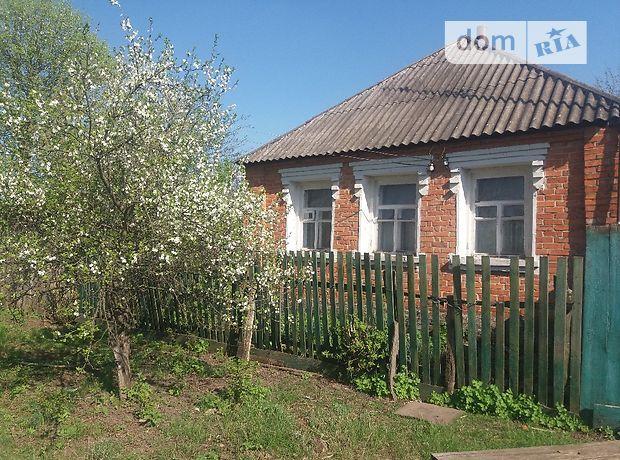 Продажа дома, 50м², Харьков