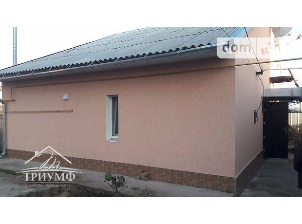 Продажа дома, 60м², Херсон, р‑н.Днепровский, Днепровой Чайки улица