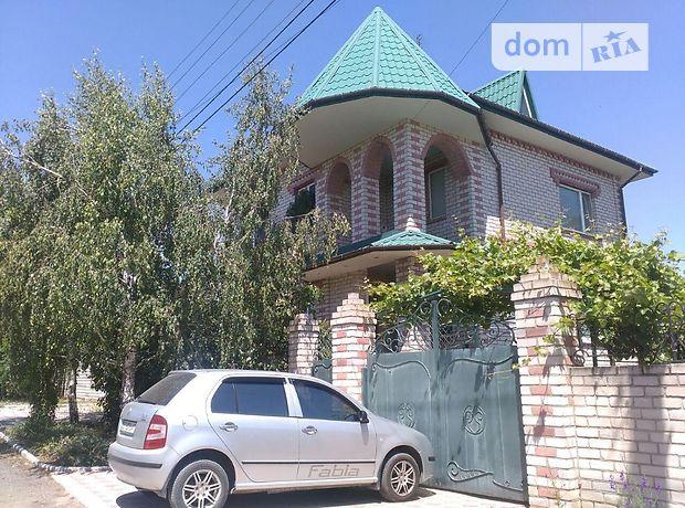 Продажа дома, 207м², Херсон, c.Геологов