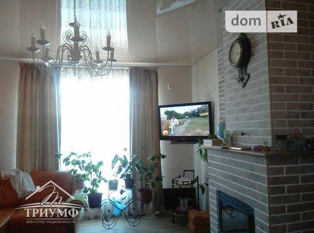 Продажа дома, 230м², Херсон, р‑н.Жилпоселок, Фритаун улица