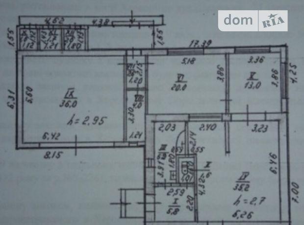 одноэтажный дом с камином, 160 кв. м, инкерманский камень. Продажа в Херсоне район Мельницы фото 1