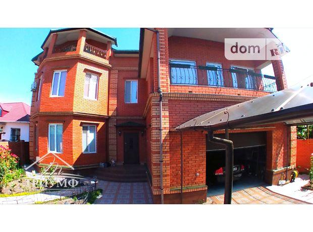 Продажа дома, 350м², Херсон, р‑н.Мельницы, Коллективный переулок