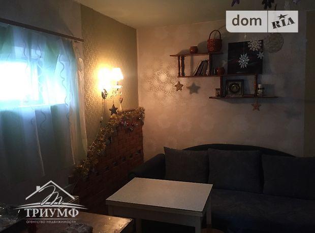 Продажа дома, 56м², Херсон, р‑н.Северный, Циолковского